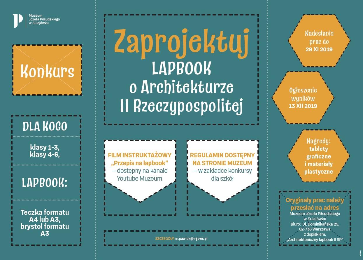"""plakat konkursu """"Zaprojektuj lapbook"""""""