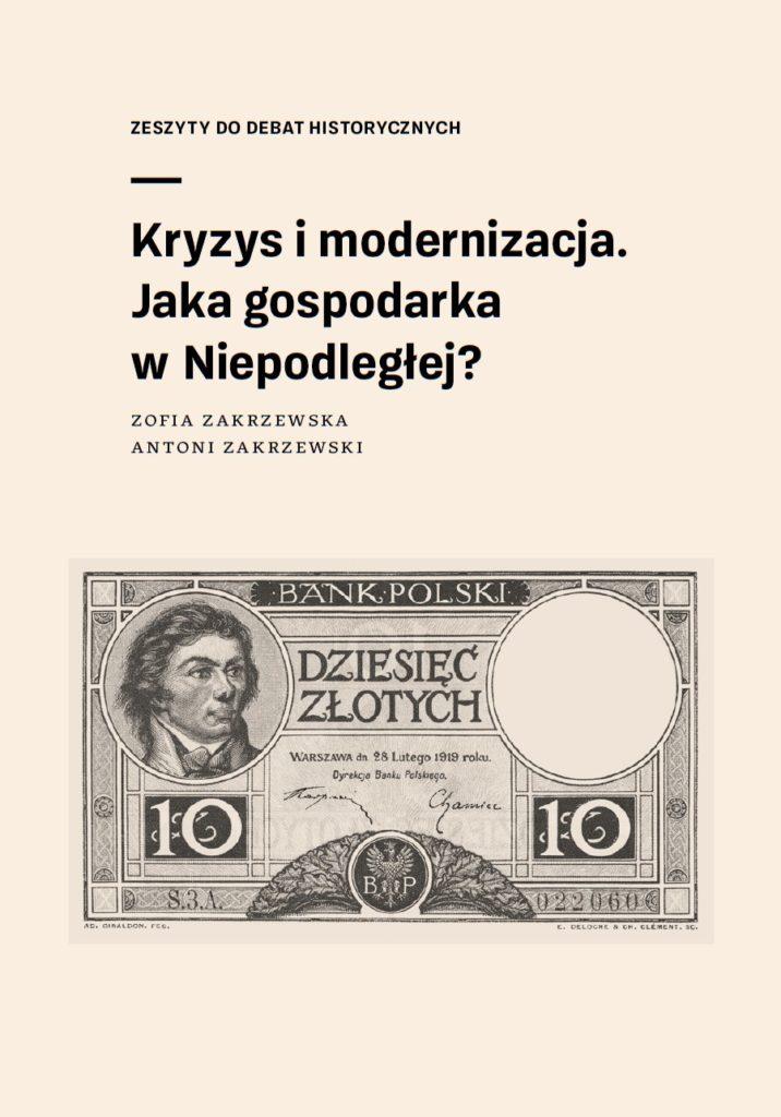 okładka zeszytu Kryzys i modernizacja