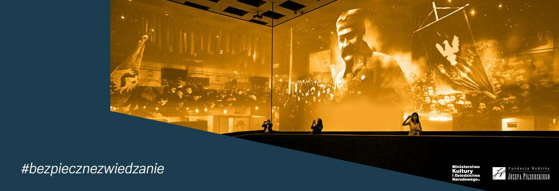 zdjęcie z części centralnej wystawy stałej